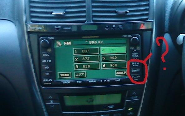 Плохо ловит радио тойота премио