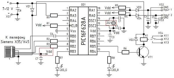 Рис.2 Принципиальная электрическая схема GSM контроллера.