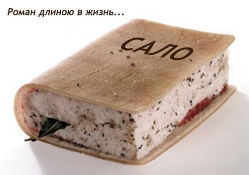 http://content.foto.mail.ru/mail/bigiriska/_answers/i-1153.jpg