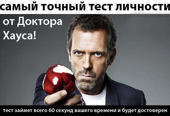 http://content.foto.mail.ru/mail/blimhen/_blogs/i-75.jpg