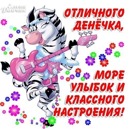 http://content.foto.mail.ru/mail/bodrov-vik/_blogs/i-21338.jpg