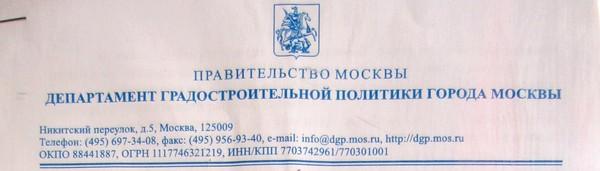 http://content.foto.mail.ru/mail/bogdan2012-01/_blogs/i-162.jpg