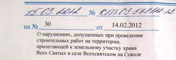 http://content.foto.mail.ru/mail/bogdan2012-01/_blogs/i-163.jpg