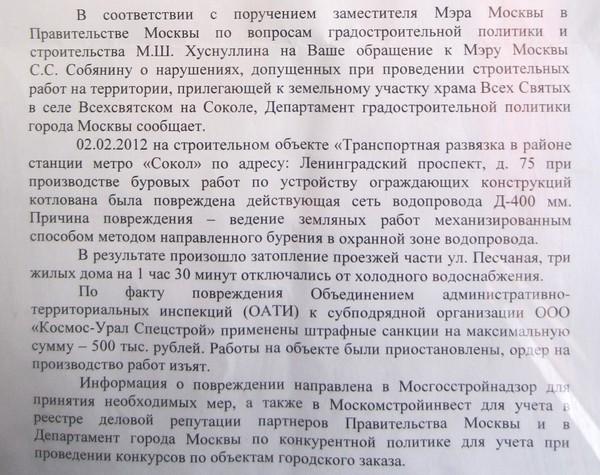 http://content.foto.mail.ru/mail/bogdan2012-01/_blogs/i-164.jpg