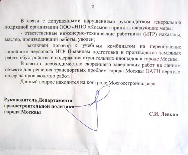 http://content.foto.mail.ru/mail/bogdan2012-01/_blogs/i-165.jpg