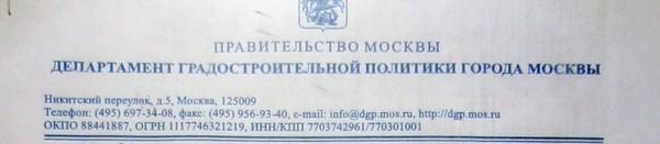 http://content.foto.mail.ru/mail/bogdan2012-01/_blogs/i-166.jpg