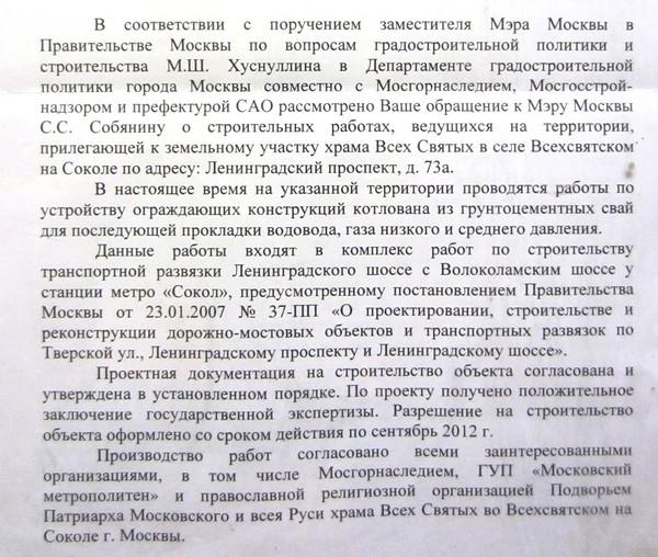 http://content.foto.mail.ru/mail/bogdan2012-01/_blogs/i-168.jpg