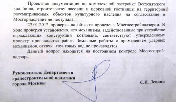 http://content.foto.mail.ru/mail/bogdan2012-01/_blogs/i-170.jpg