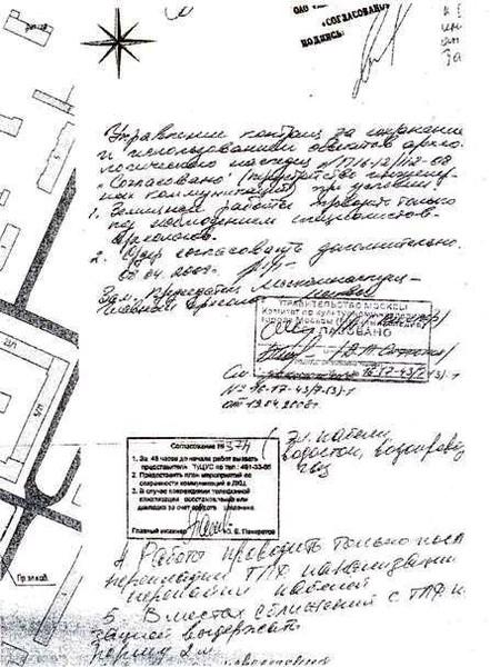 http://content.foto.mail.ru/mail/bogdan2012-01/_blogs/i-39.jpg