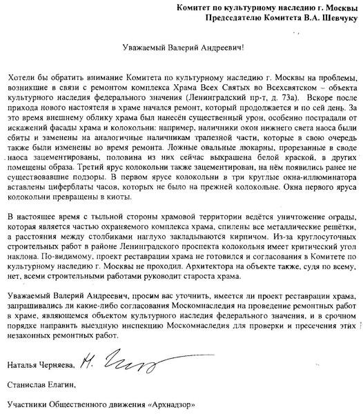 http://content.foto.mail.ru/mail/bogdan2012-01/_blogs/i-94.jpg