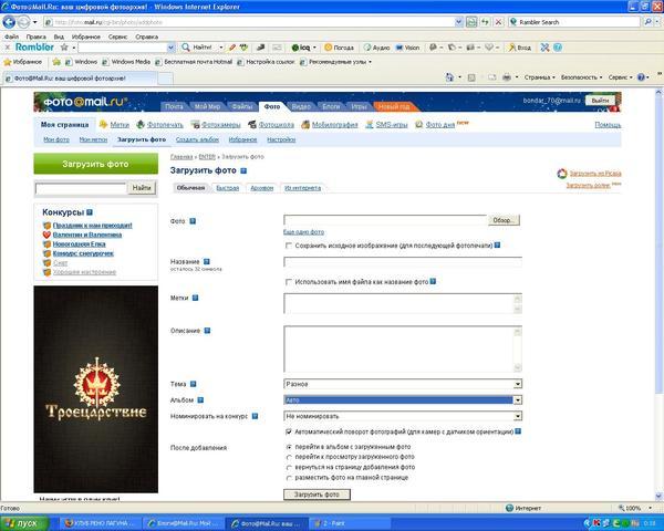 Задний ход: http://clublaguna.ru/f75/zadnii_hod-4284-print/index3.html