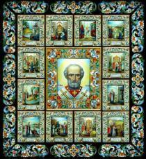 Святителю Николаю
