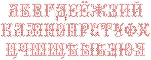 Буквы легко масштабируются в