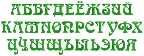 Как сделать шрифт не заглавными буквами