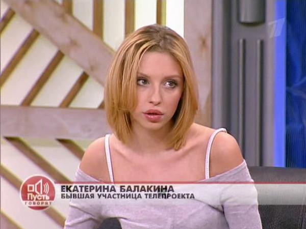 foto-kati-balakinoy-seks