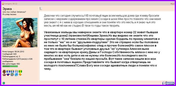 http://content.foto.mail.ru/mail/bronze78/_blogs/i-7838.jpg