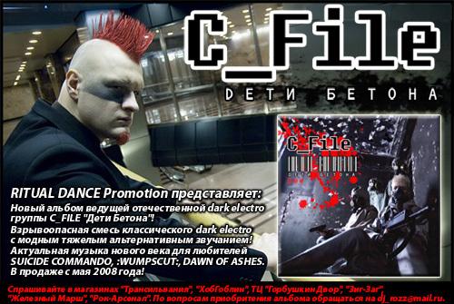 [C_File.]