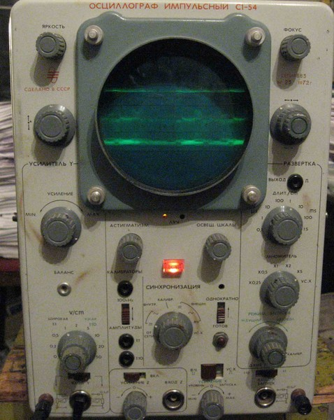 С1-54 Осциллограф импульсный.JPG.
