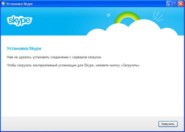 установить знакомства mail ru