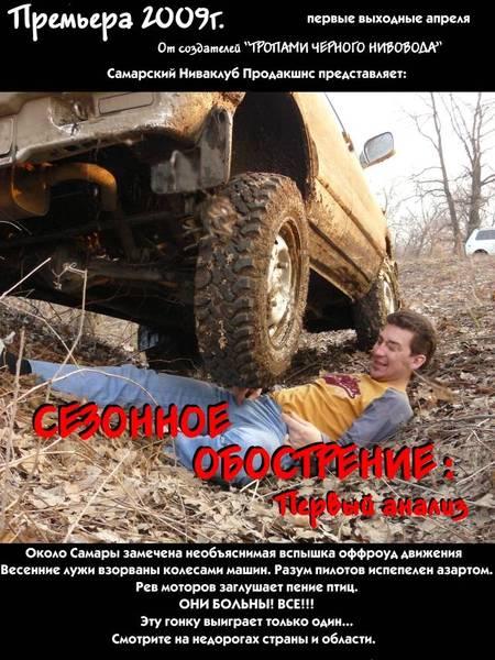 http://content.foto.mail.ru/mail/ch_yar/1/i-148.jpg
