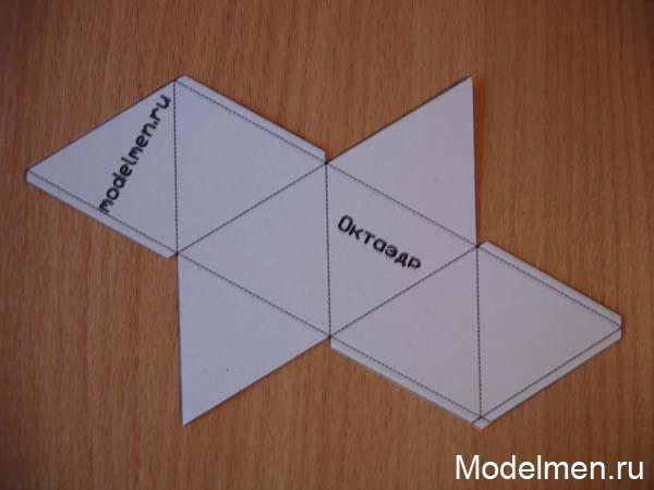 Как сделать геометрическую фигуру своими руками