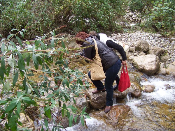 Мытье ног в Жоэкваре