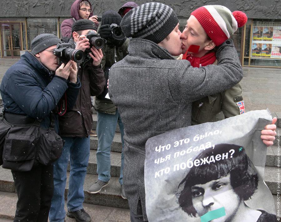 русско гей тв