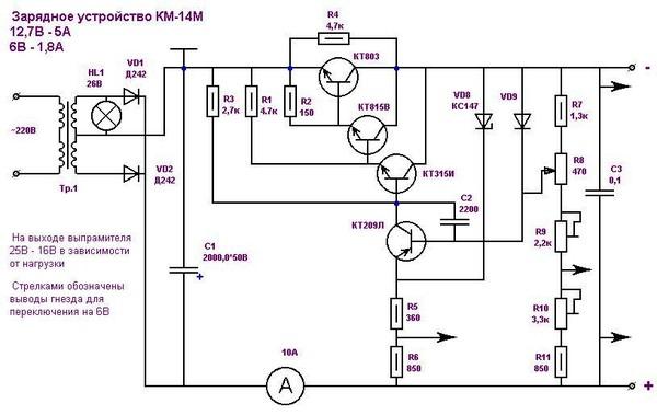 Зарядка акб простая схема фото 252