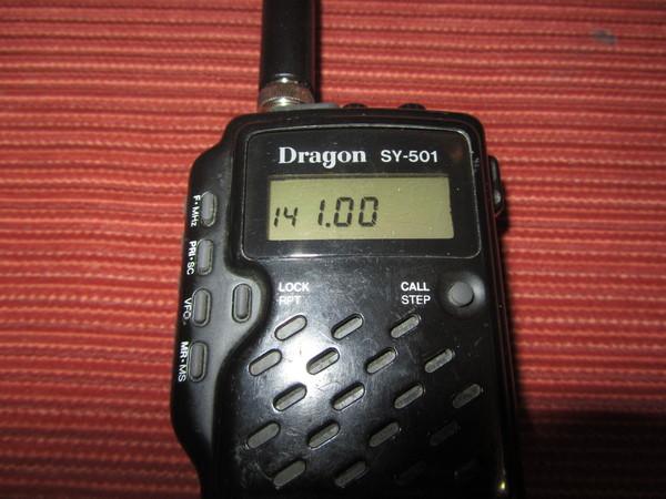 DRAGON SS-485, скачать.