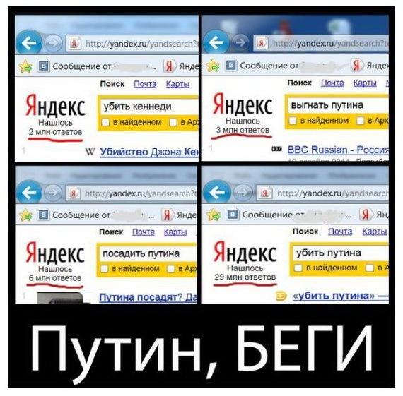 """Террористы """"ДНР"""" ввели """"высшую степень социальной защиты"""" - смертную казнь - Цензор.НЕТ 2509"""