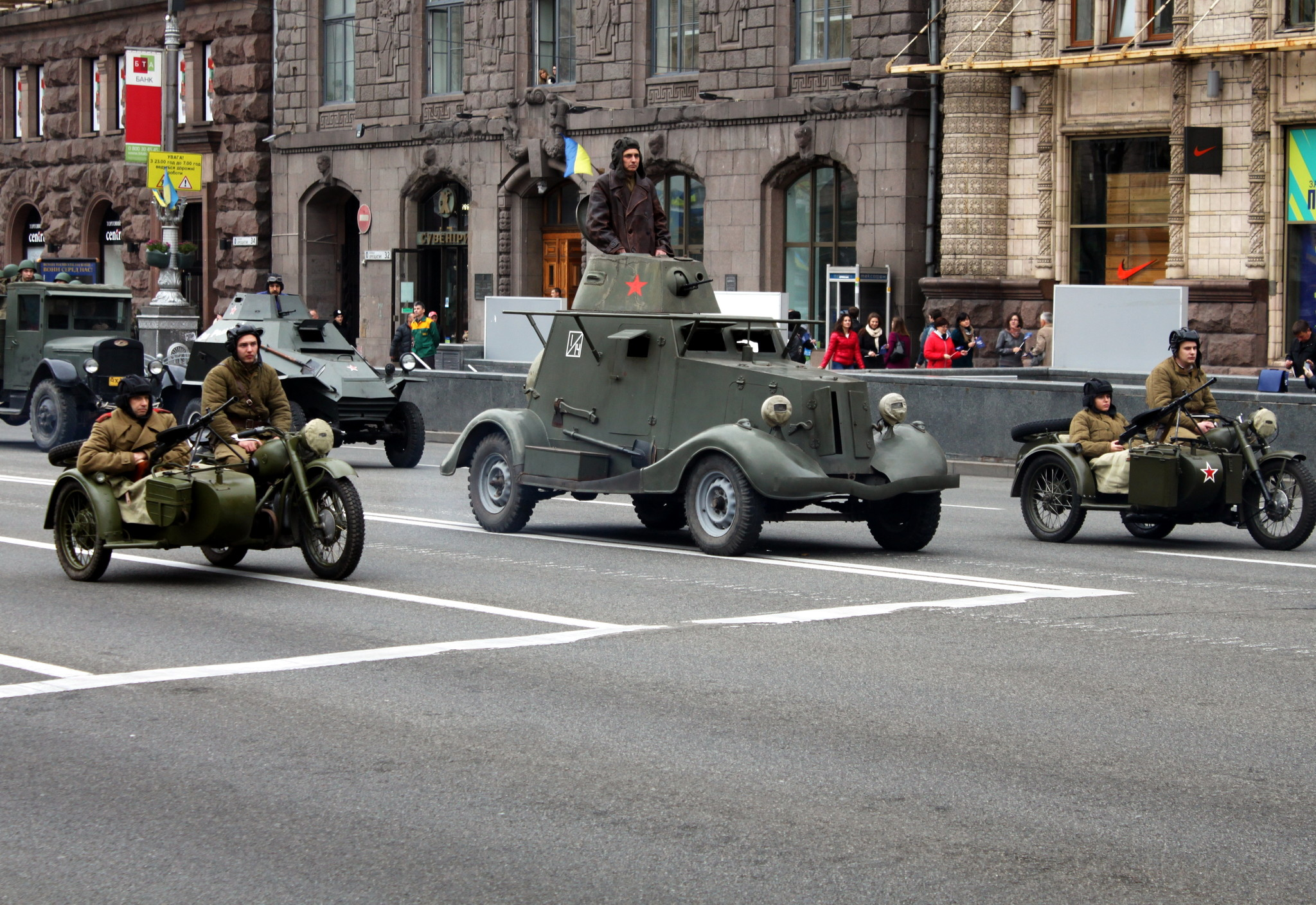 Военно-исторический парад на Крещатике