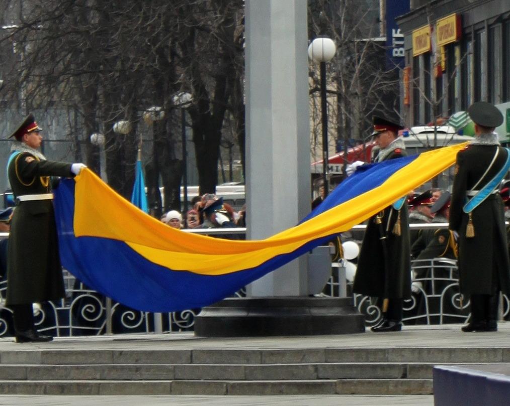 Поднятие государственного флага Украины