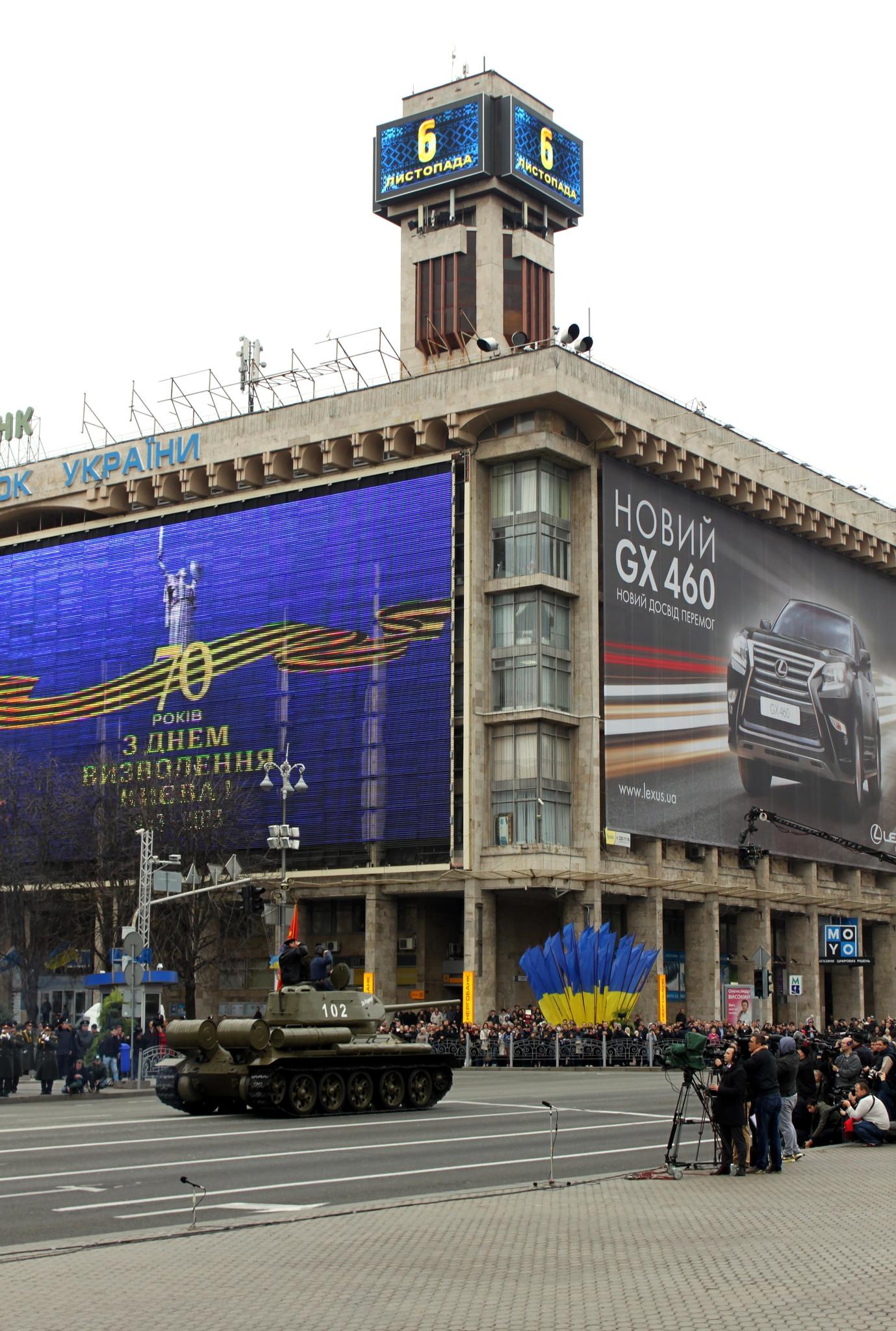 Танк Т-34 на Крещатике