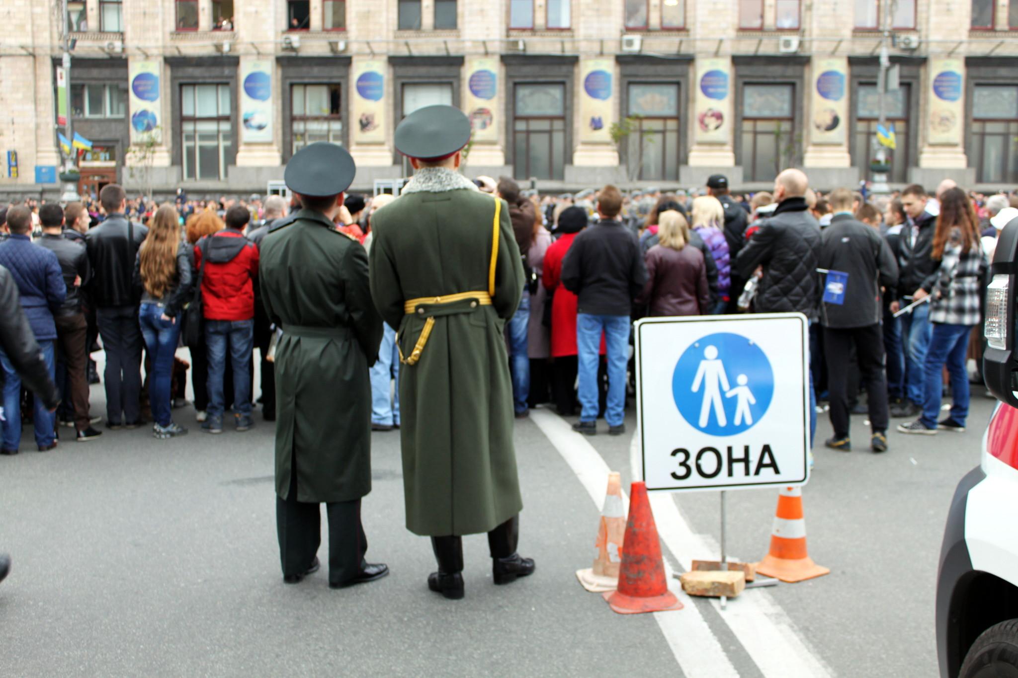 Зрители парада в Киеве