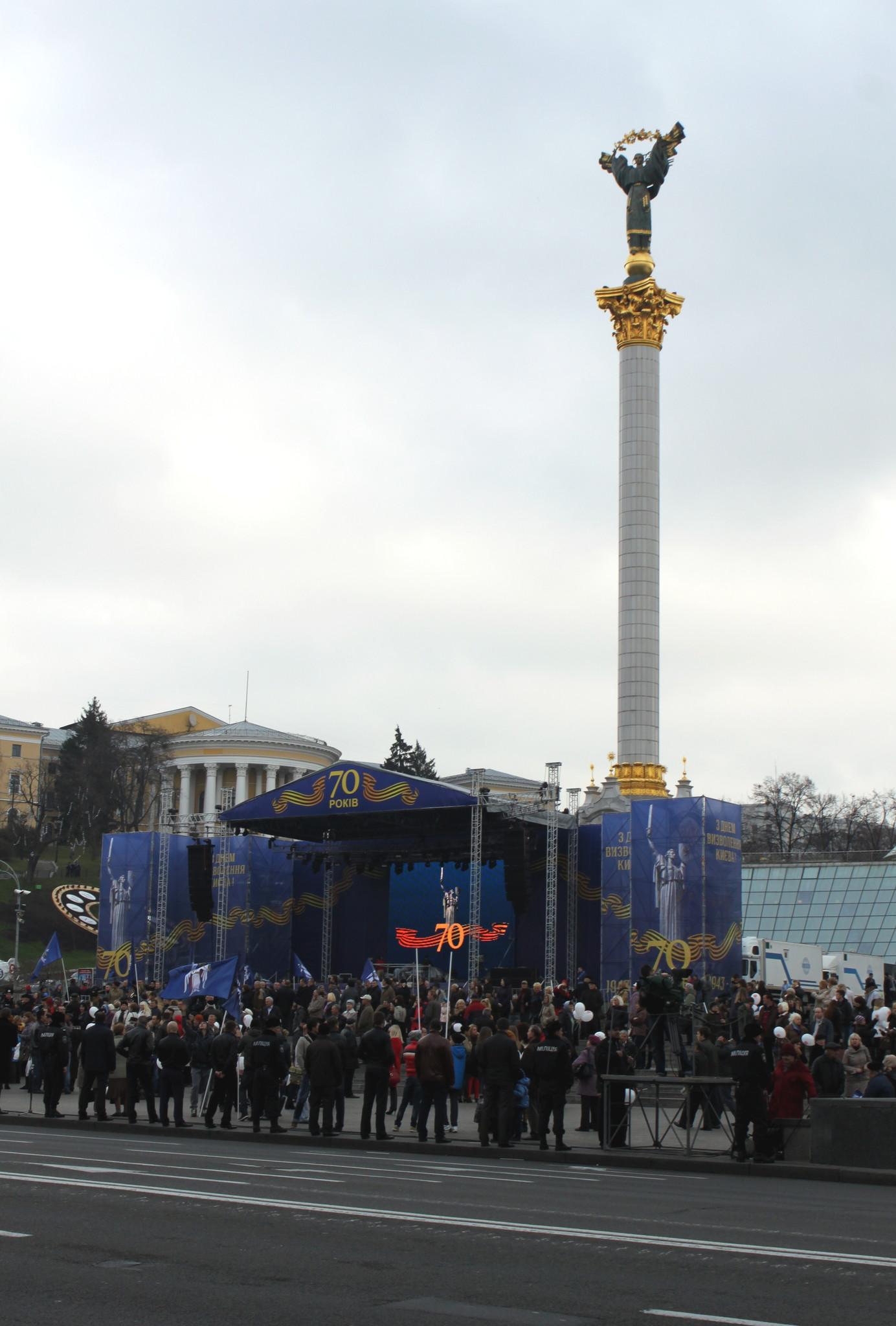 Сцена Дня освобождения Киева