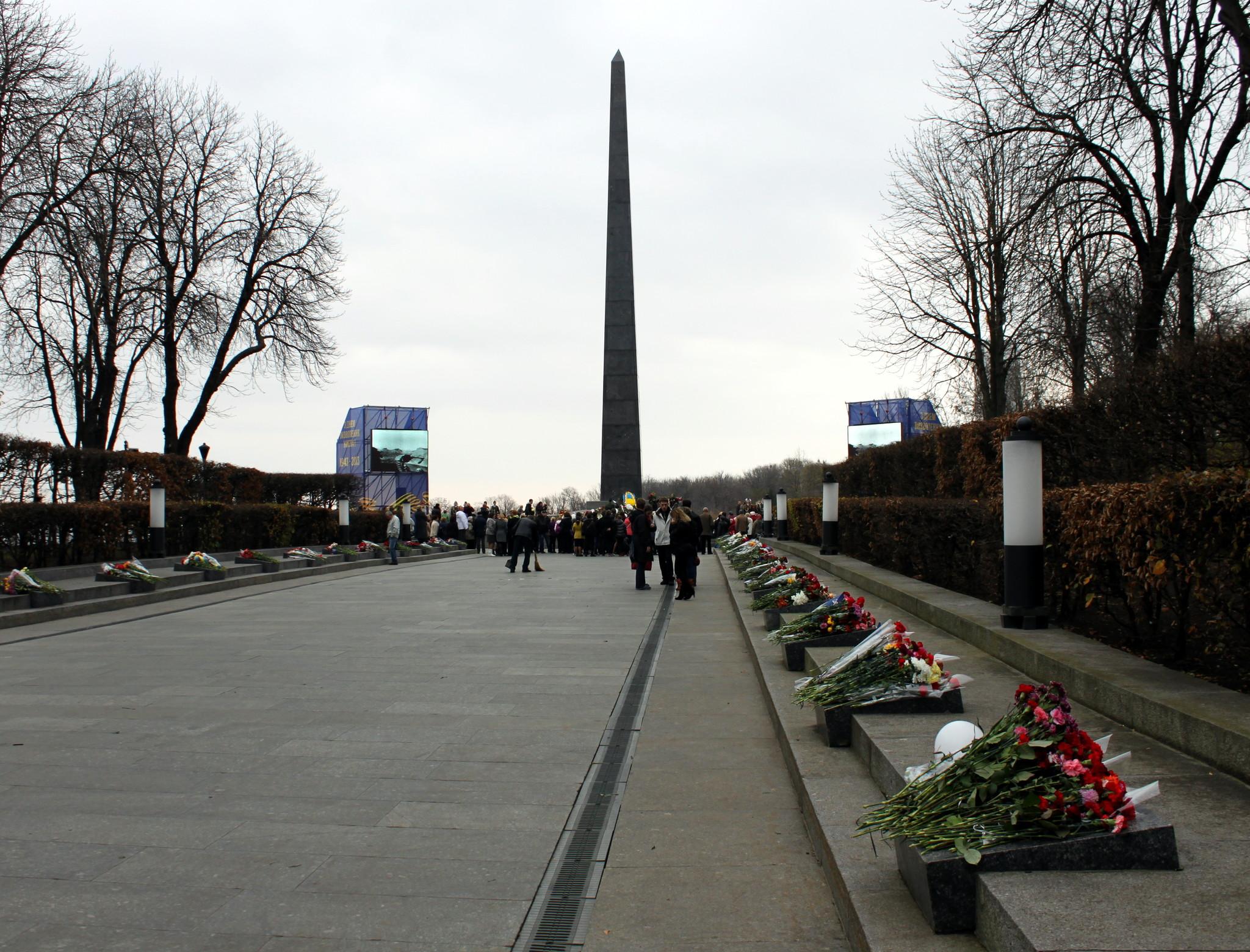 Парк Славы 6 ноября