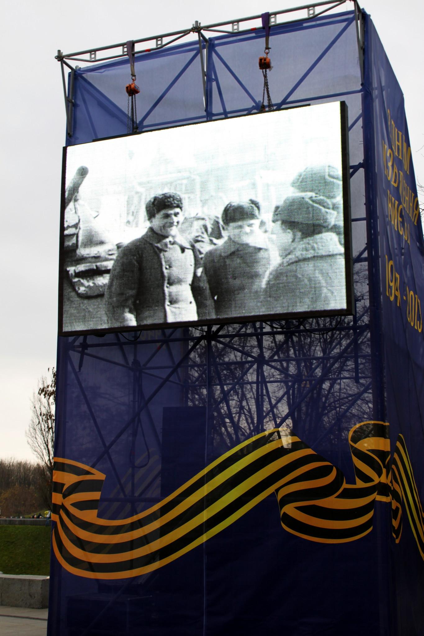 Показ военной хроники в парке Славы