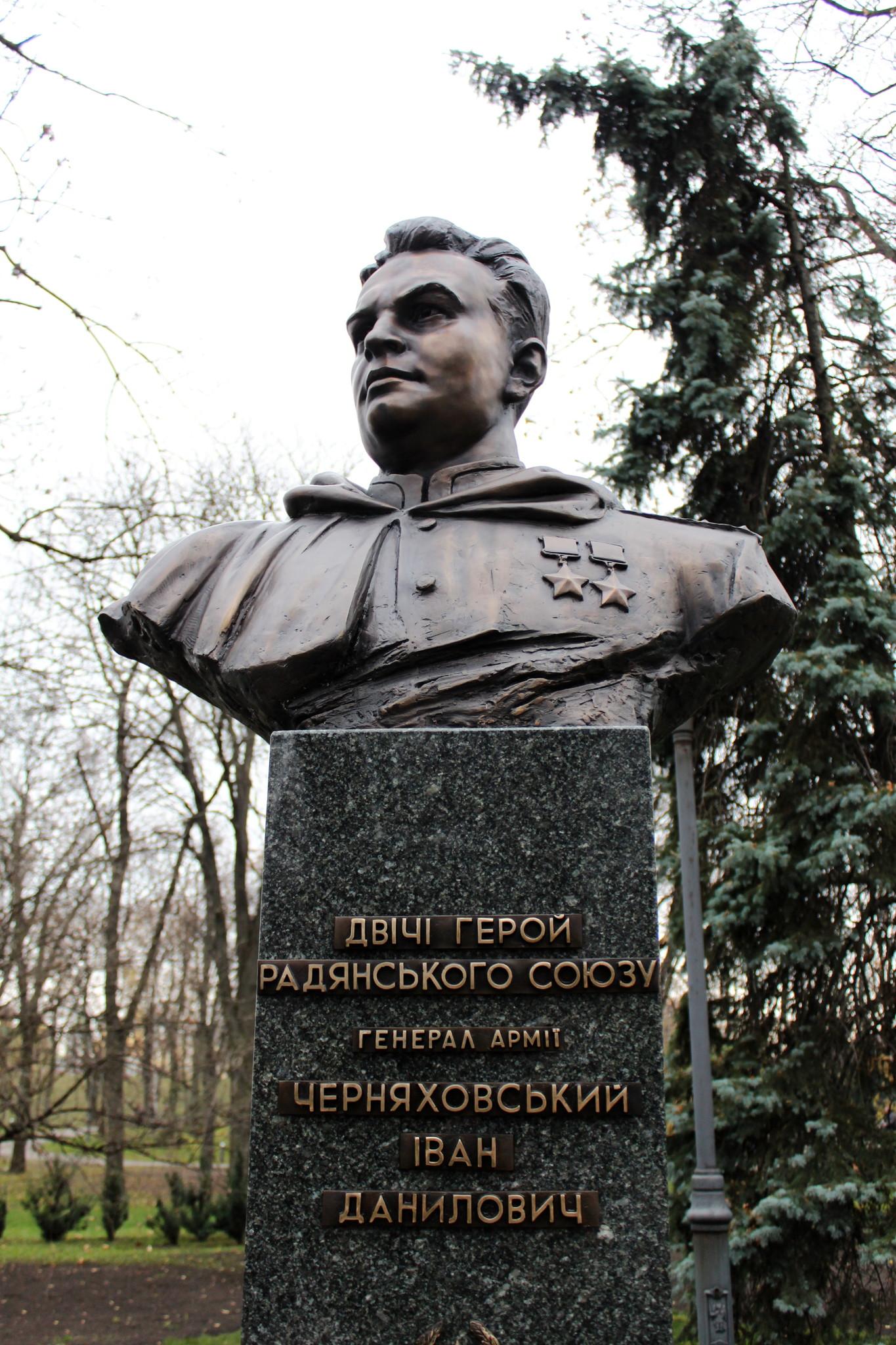 Бюст генерала армии Черняховского