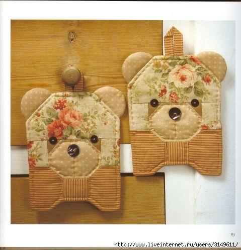 Поделки шитье для кухни