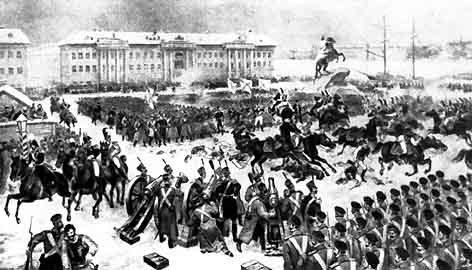 Также на Сенатскую площадь вышли и матросы Гвардейского морского экипажа.  Восстание декабристов на Сенатской площади...
