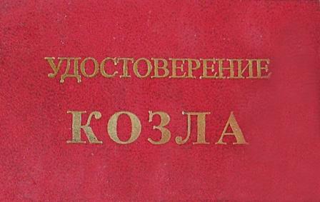 http://content.foto.mail.ru/mail/daliahru/_blogs/i-1357.jpg