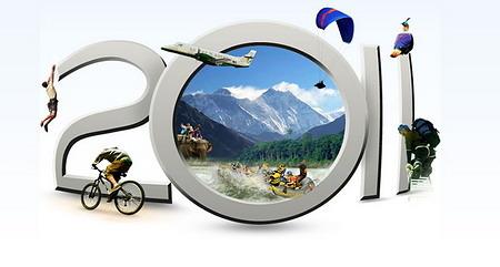 Прогноз 2011 года, сценарии