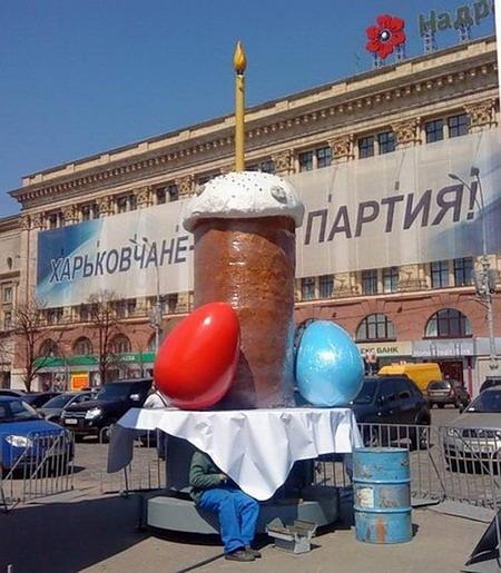 С праздником Весны дорогие Харьковчане, которые е@%$#&я партия :)))