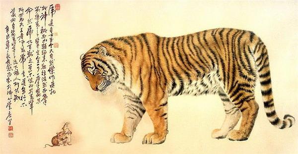 Год Желтого Металлического Тигра