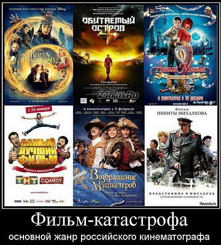 Такое кино