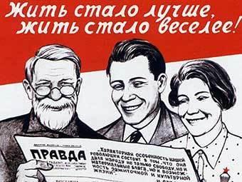 Ищу советский плакат чтобы строить