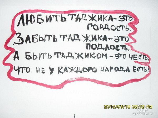 kak-ya-trahal-telok-v-obshage