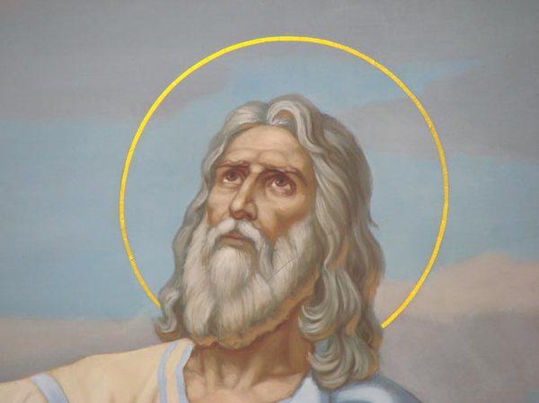 13 декабря: День святого апостола Андрея Первозванного.
