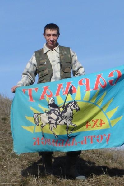 http://content.foto.mail.ru/mail/dekst2105/_myphoto/i-84.jpg