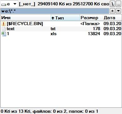 Нужно скопировать text.txt файл в ту же папку где находится text.txt